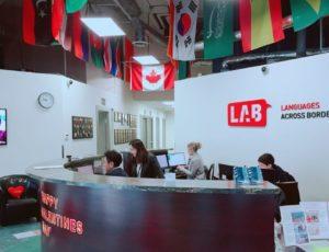 LAB Vancouver (ラブバンクーバー)ってどんな学校? 校内やクラスの様子を紹介します