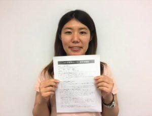 【カレッジ体験談】ツーリズム専門カレッジで勉強しています!
