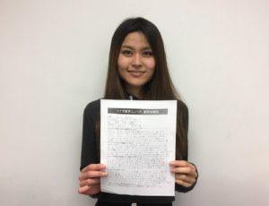 【カレッジ体験談】永住権のために、カレッジで勉強しています!
