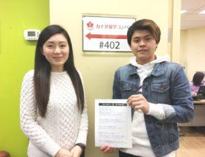 【カナダ留学体験談】将来海外で働くために英語を身につけたい!