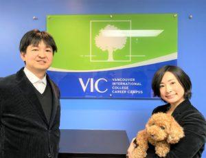【しんちゃんの学校訪問記】VIC-CC のカウンセラー、水野瑶子さんへインタビュー!